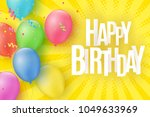 colorful festive balloons on a... | Shutterstock .eps vector #1049633969