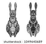 abstract image of wild hare for ... | Shutterstock .eps vector #1049640689