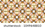 colorful seamless textured... | Shutterstock . vector #1049648810
