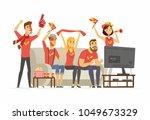 sport fans   cartoon people... | Shutterstock .eps vector #1049673329