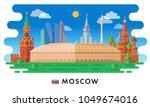 moscow  russia. vector... | Shutterstock .eps vector #1049674016