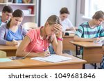 group of students engaged in... | Shutterstock . vector #1049681846