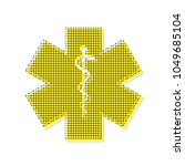 medical symbol of the emergency ... | Shutterstock .eps vector #1049685104