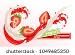 strawberry and yogurt. splashes ... | Shutterstock .eps vector #1049685350