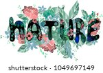 beautiful word nature with... | Shutterstock .eps vector #1049697149