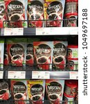 Small photo of Minsk, Belarus - March 13, 2018: Shelves for sale in store with Packages with natural coffee Nescafe. Belongs to Nestle since 1938.
