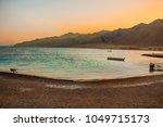 blue lagoon of dahab   Shutterstock . vector #1049715173