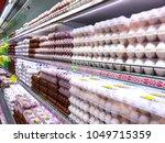 minsk  belarus   march 14  2018 ...   Shutterstock . vector #1049715359