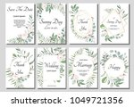 set of card with flower rose ... | Shutterstock .eps vector #1049721356
