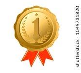 gold medal vector. golden 1st... | Shutterstock .eps vector #1049731820