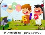 a vector illustration of eid ul ... | Shutterstock .eps vector #1049734970