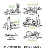 hand drawn vector illustration. ... | Shutterstock .eps vector #1049742359