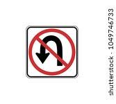 usa traffic road sign. u turn... | Shutterstock .eps vector #1049746733