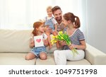 happy mother's day  father and... | Shutterstock . vector #1049751998