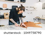 professional crafter making... | Shutterstock . vector #1049758790