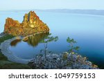 """shaman rock."" cape of olkhon... 