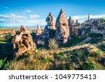 unreal world of cappadocia....   Shutterstock . vector #1049775413