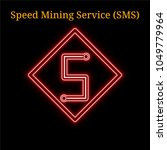 red neon speed mining service ... | Shutterstock .eps vector #1049779964