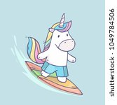 vector cartoon cute unicorn boy ... | Shutterstock .eps vector #1049784506