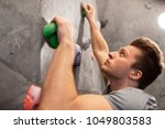 fitness  extreme sport ... | Shutterstock . vector #1049803583