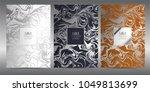 luxury premium menu design... | Shutterstock .eps vector #1049813699