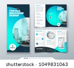 tri fold brochure design. teal  ...