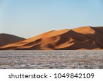 empty quarters in oman and... | Shutterstock . vector #1049842109