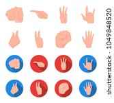 open fist  victory  miser. hand ... | Shutterstock .eps vector #1049848520