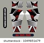 leggings pants fashion vector... | Shutterstock .eps vector #1049851679