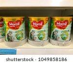 subang jaya  selangor  malaysia ... | Shutterstock . vector #1049858186