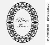 vintage luxury retro ornamental ... | Shutterstock .eps vector #1049883620