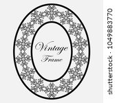 vintage luxury retro ornamental ... | Shutterstock .eps vector #1049883770