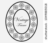 vintage luxury retro ornamental ... | Shutterstock .eps vector #1049885018