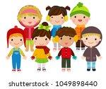 group of children | Shutterstock .eps vector #1049898440