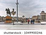 skopje  republic of macedonia   ... | Shutterstock . vector #1049900246