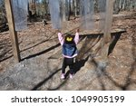 little girl playing in an... | Shutterstock . vector #1049905199
