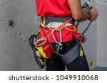 petaling jaya  malaysia   march ...   Shutterstock . vector #1049910068