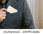 man holding white business card ... | Shutterstock . vector #1049913686