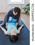 woman practicing special... | Shutterstock . vector #1049921726