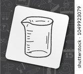 measuring cup doodle   Shutterstock .eps vector #1049923079