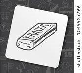 icon idea art   Shutterstock .eps vector #1049925299