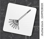 tool icon idea art | Shutterstock .eps vector #1049928020