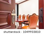 vintage decorated meeting room... | Shutterstock . vector #1049933810