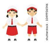 two happy kids wearing...   Shutterstock .eps vector #1049936546