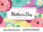 happy mother's day greeting... | Shutterstock .eps vector #1049939840