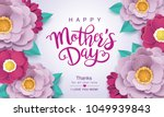 Happy Mother\'s Day Greeting...
