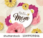 happy mother's day greeting... | Shutterstock .eps vector #1049939846