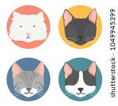 illustration of cats collection | Shutterstock . vector #1049945399