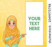 young muslim woman wearing... | Shutterstock .eps vector #1049975798
