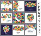 ramadan kareem backgrounds... | Shutterstock .eps vector #1049977910